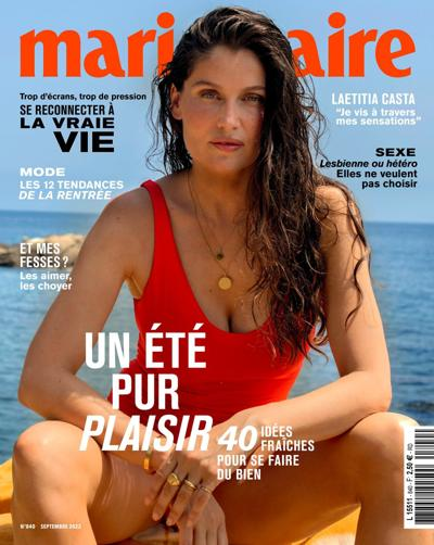 Marie Claire (photo)
