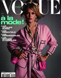 Vogue N° 1014