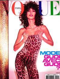 Vogue N° 1019