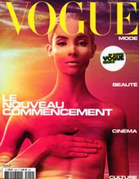 Vogue N° 1020