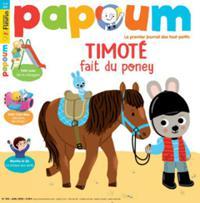 Papoum N° 203