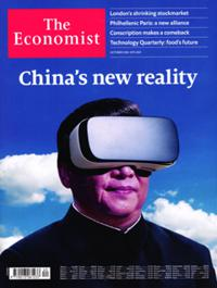 The Economist N° 2044