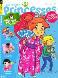Les petites princesses N° 196