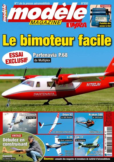 Modèle Magazine (photo)