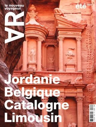 A/R Magazine