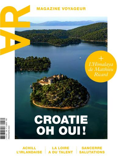 A/R Magazine (photo)