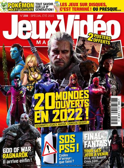 Abonnement JEUX VIDEO MAGAZINE