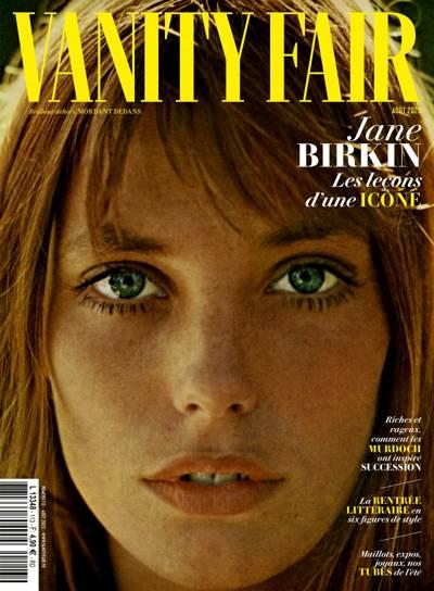Vanity Fair (photo)