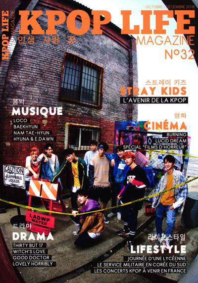 Abonnement Kpop Life Magazine null null (photo)