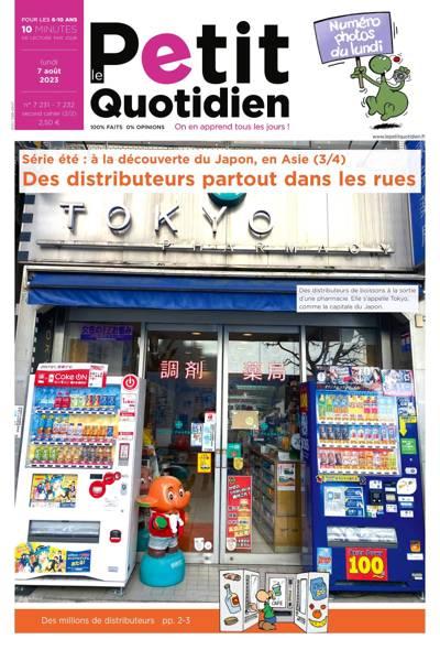 Le Petit Quotidien (photo)