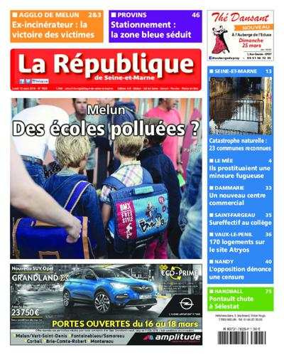 Republique De Seine Et Marne - N°7994