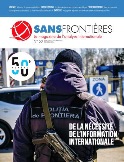 Sans Frontières (photo)