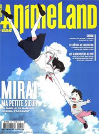 Animeland N° 225