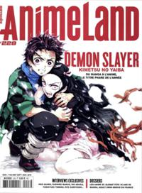 Animeland N° 228