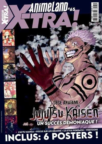Abonnement Animeland X-tra