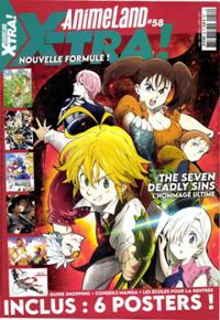 Animeland X-tra N° 58