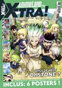 Animeland X-tra N° 61