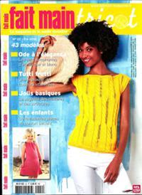 Fait main tricot N° 22