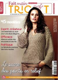 Fait main tricot N° 28