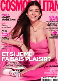 Cosmopolitan poche N° 557