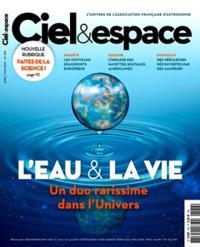Ciel et espace N° 576
