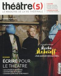 Théâtre(s) N° 17