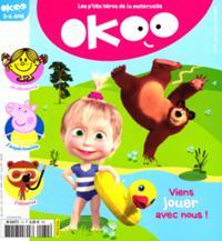 Okoo N° 74