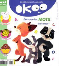 Okoo N° 75