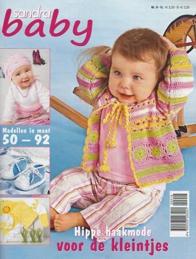 Sandra Baby NL - N°2003