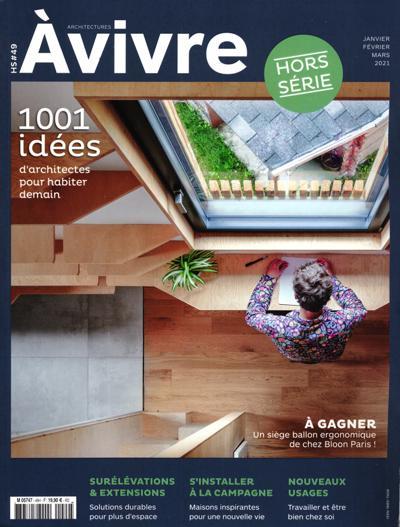 Architecture à vivre HS (photo)