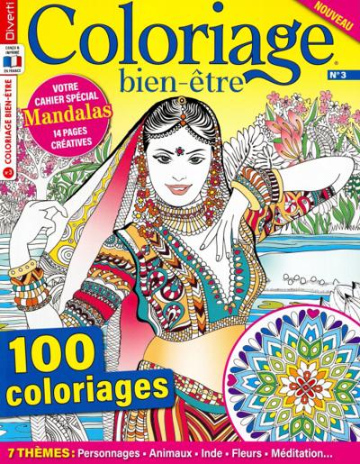 Coloriage Serenity (photo)