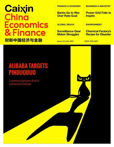 Caixin Global - 财新周刊英文版 - N°124