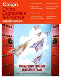 Caixin Global - 财新周刊英文版 N° 120