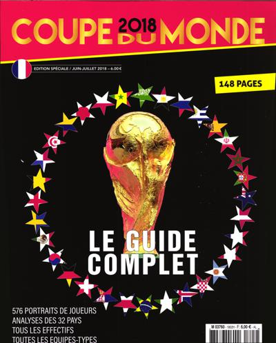 Coupe du Monde 2018 (photo)