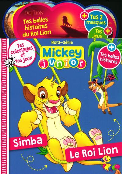 Mickey Junior HS (photo)