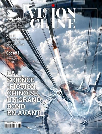 Abonnement magazine Vision Chine  - 中国新闻周刊法文版