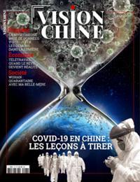 Vision Chine - 中国新闻周刊法文版 N° 27