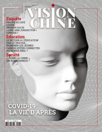 Vision Chine - 中国新闻周刊法文版 N° 28