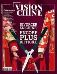 Vision Chine - 中国新闻周刊法文版 N° 29