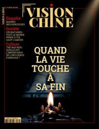 Vision Chine - 中国新闻周刊法文版 N° 30