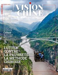 Vision Chine - 中国新闻周刊法文版 N° 31