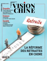 Vision Chine - 中国新闻周刊法文版 N° 32