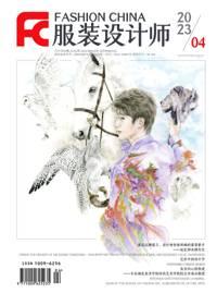 Fashion China - 服装设计师