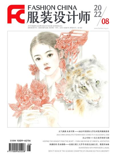 Abonnement Fashion China - 服装设计师