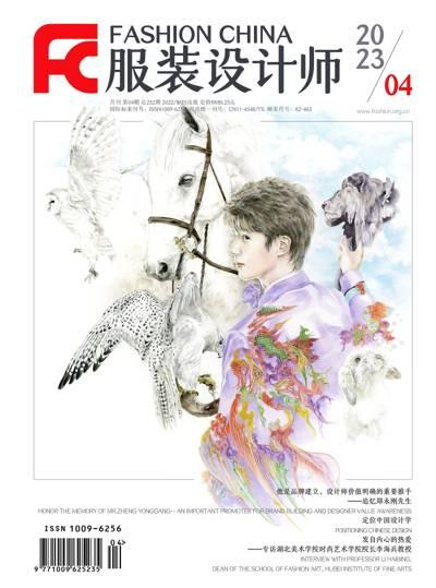 Fashion China - (photo)