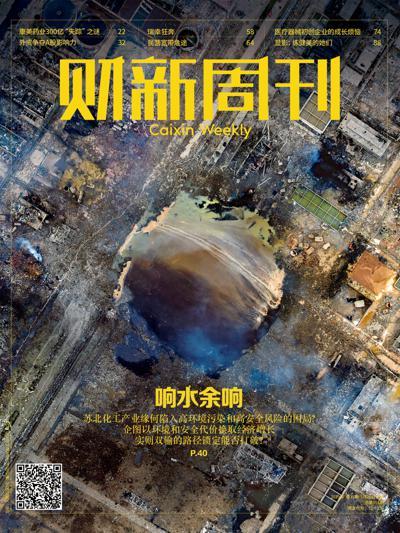 Caixin Weekly - N°200217