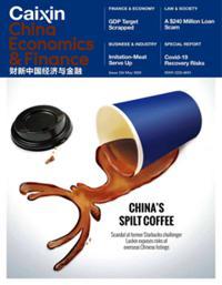 Caixin Global numérique