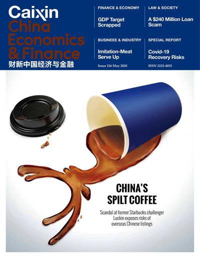 Caixin Global numérique (photo)