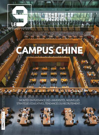 Abonnement magazine Le 9 – 九州