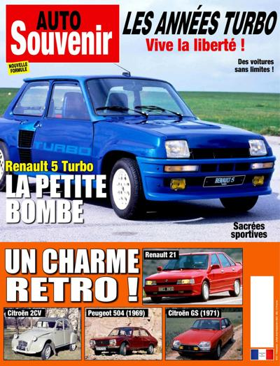 Auto Souvenir (photo)